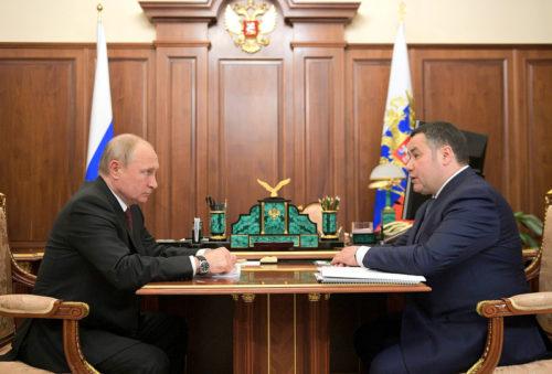 Президент России Владимир Путин провёл встречу с Губернатором Тверской области Игорем Руденей