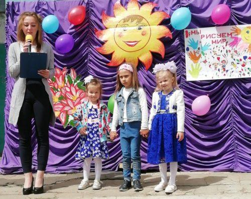 На станции Старица прошёл праздник детства