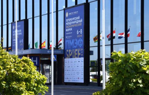 Тверская область представила моногорода на Петербургском международном экономическом форуме-2019