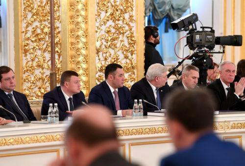 Губернатор Игорь Руденя примет участие в Заседании Государственного Совета РФ под руководством Президента России Владимира Путина