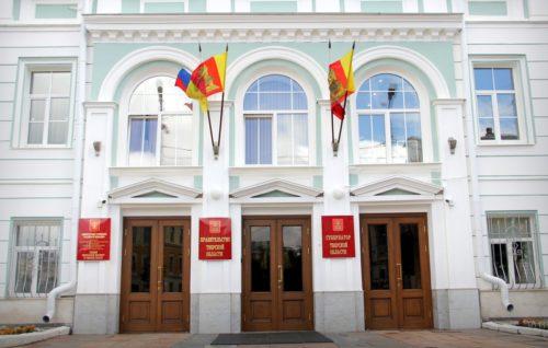 Тверская область заняла 2-е место в медиарейтинге по реализации национальных проектов