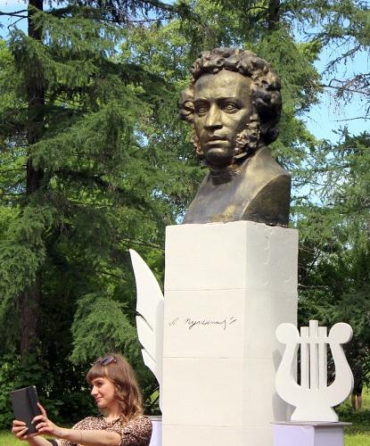 2 июня - Пушкинский праздник
