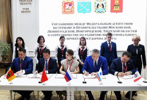 ПМЭФ-2019: Тверская область в первый день форума провела переговоры по инвестпроектам на общую сумму 40 млрд рублей