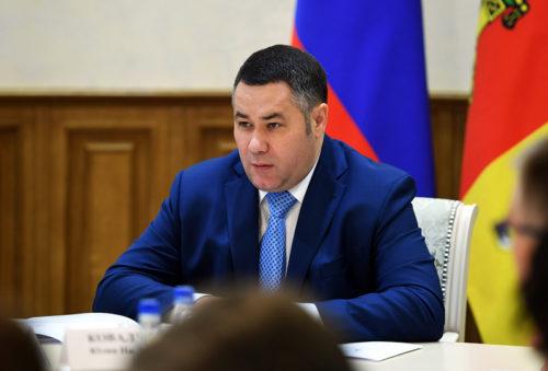 В Правительстве Тверской области обсудили строительство шести детских садов в Твери и районах Верхневолжья