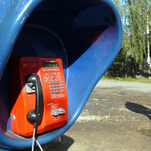 Звонки с таксофонов на фиксированные телефоны стали бесплатными