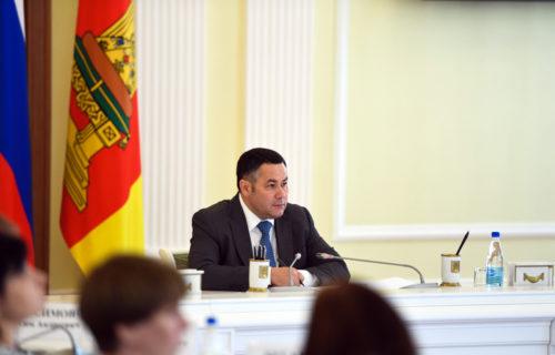 Игорь Руденя обсудил с главными врачами Тверской области приоритетные задачи в здравоохранении