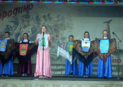 Школьники под Бородино понюхали пороху