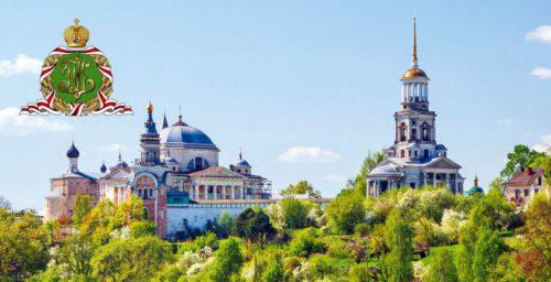 Прямая трансляция богослужения в Новоторжском Борисоглебском монастыре, которое возглавит Патриарх Кирилл