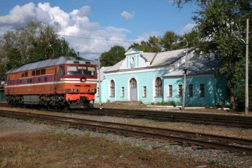 Небольшая станция, русская провинция…