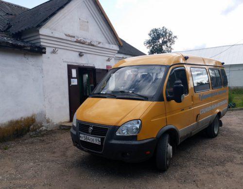 Добрый автобус побывал в Архангельском