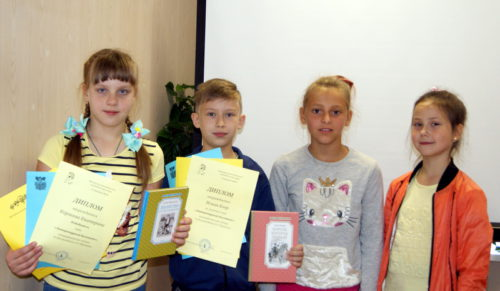 В библиотеке наградили лучших юных читателей - победителей конкурсов