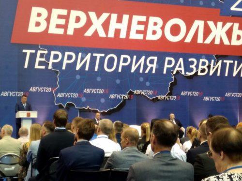 Игорь Руденя: национальные проекты направлены на достижение нового качества жизни граждан Тверской области