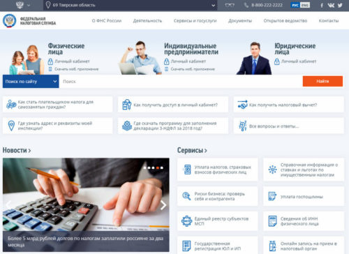 7 миллионов рублей долгов по налогам  поступило в бюджет за 2 месяца