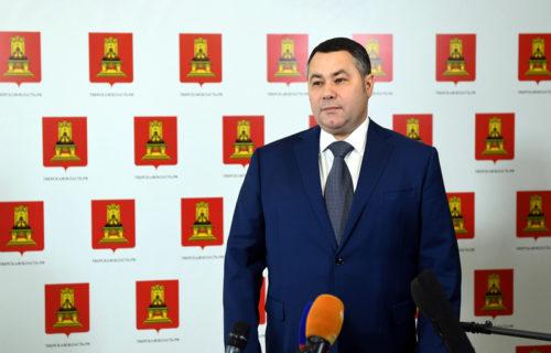 Губернатор Тверской области Игорь Руденя опроверг сообщения об уходе с поста главы региона