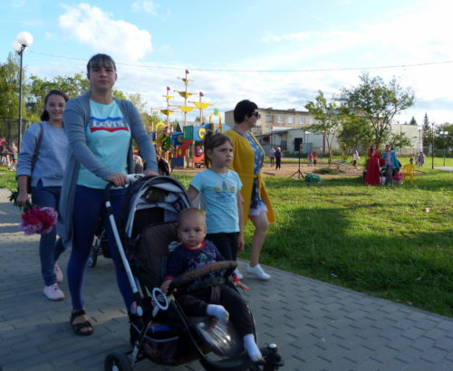 Старичане встретились в «Парке влюблённых»