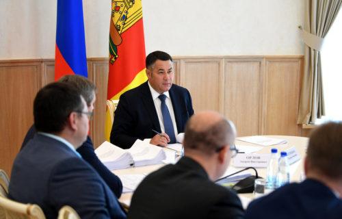 Игорь Руденя провёл заседание Президиума Правительства Тверской области