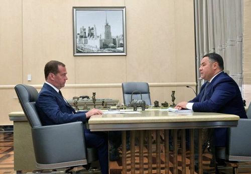 Председатель Правительства РФ Дмитрий Медведев и Губернатор Игорь Руденя обсудили реализацию национальных проектов в Тверской области