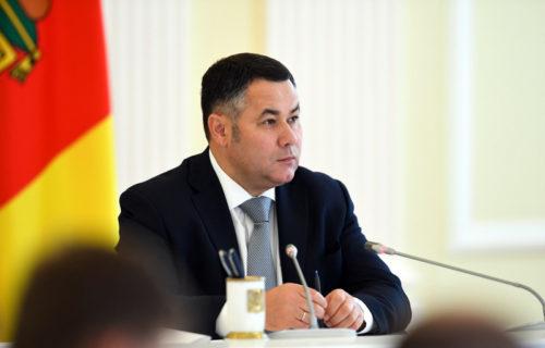 В Тверской области введены новые меры поддержки семей с детьми