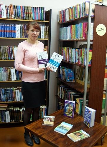 В Старицкой библиотеке подобралась Books-компания для подростков