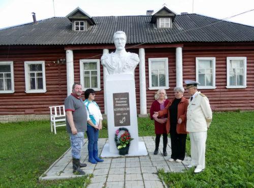 Тверская область будет представлена на выставке «Частные музеи России» в Москве