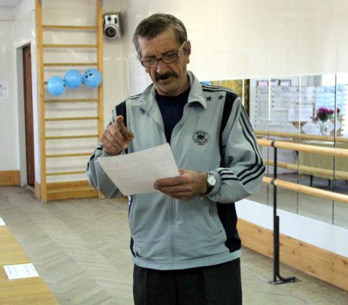 Выборы СД