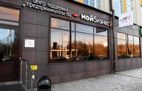 Игорь Руденя принял участие в открытии первого в Тверской области Центра «Мой бизнес»
