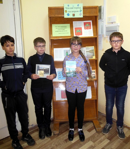 В детской библиотеке отметили День герба и флага Тверской области