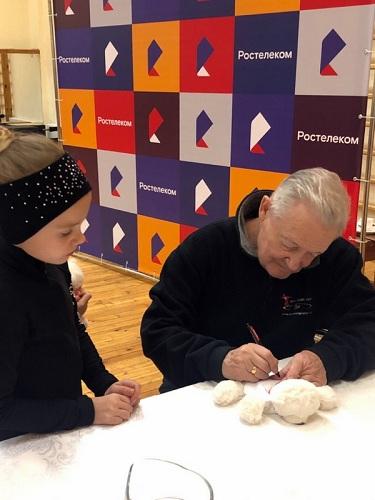 «Ростелеком» организовал в Твери мастер-класс для юных фигуристов региона