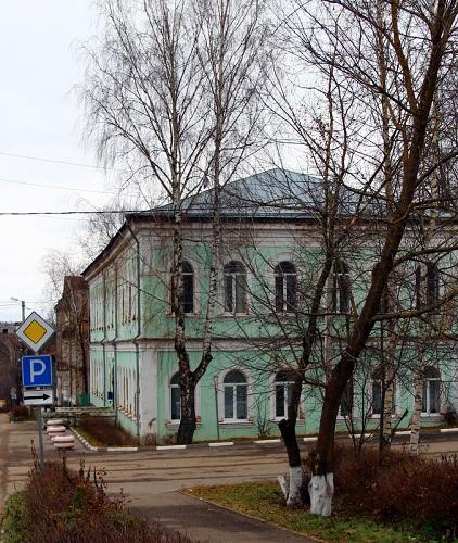 Администрация Старицкого района информирует