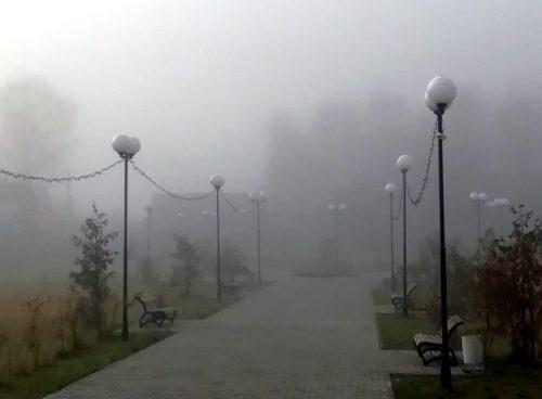 Туман сохранится