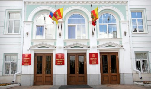 В Правительстве Тверской области новые назначения