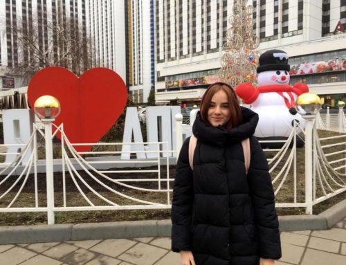 Новоямская школьница представит наш район на IV Зимнем Фестивале РДШ