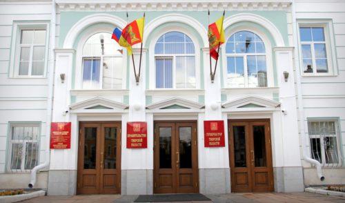 Фонд «Петербургская политика» назвал ключевые позитивные события в Тверской области за ноябрь