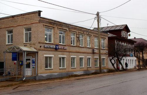 Почта России в Твери сообщила о режиме работы в период новогодних каникул