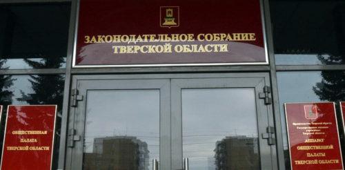 С 1 января 2020 года в Верхневолжье вводится новая награда – почётный знак Тверской области «Слава отца»