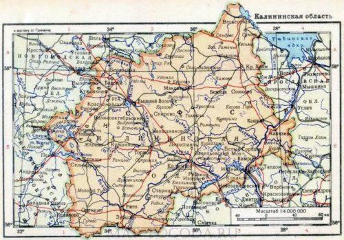 29 января - День образования Тверской (Калининской) области