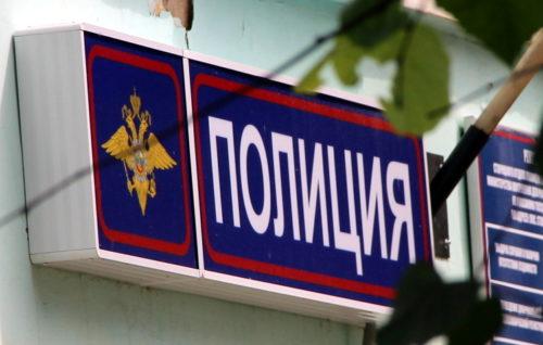 Жительница Старицкого района подозревается в мошенничестве в сфере кредитования