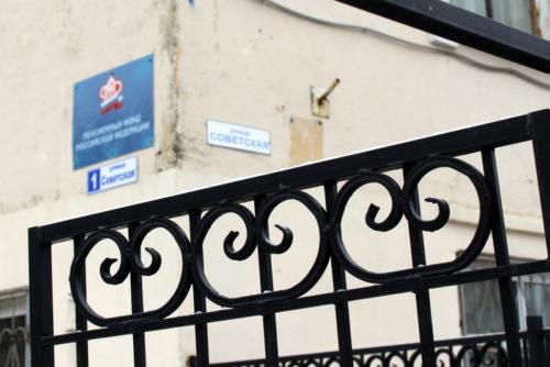 В Тверской области 1842 семьи подали заявление на получение ежемесячной выплаты из средств материнского (семейного) капитала