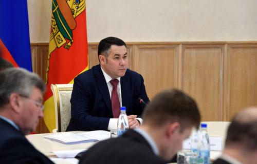 В Тверской области разрабатывают новые региональные меры поддержки семей с детьми