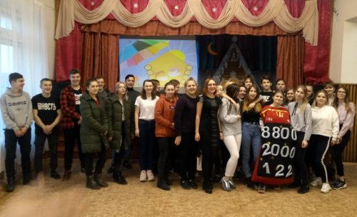 Необычный «СтудДень-2020» прошёл в Старицком колледже