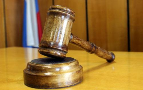 Суд применил меру уголовно-правового характера в виде судебного штрафа