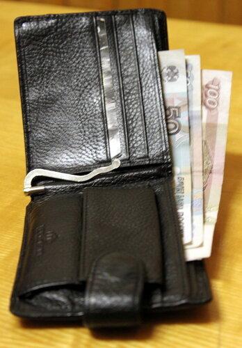 Микрофинансирование: новые ограничения по кредитам и займам