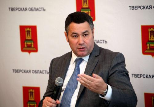 Игорь Руденя отмечен в рейтинге «Губернаторская повестка» с планами по ремонту дорог в Твери в рамках нацпроекта