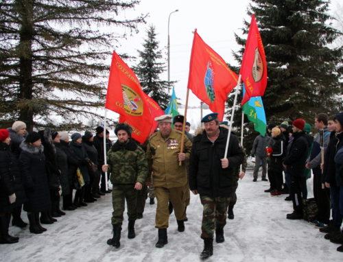 15 февраля - День памяти о россиянах, исполнявших служебный долг за пределами Отечества