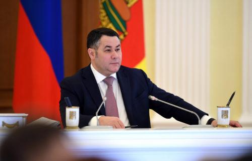 На заседании Правительства Тверской области рассмотрены итоги проведения конкурентных закупок в 2019 году