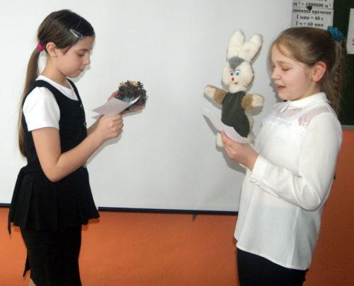 Школьники листали страницы самой увлекательной книги - природы