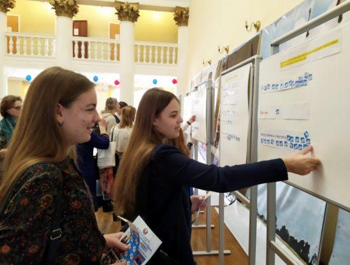 Старицкие школьники приняли участие в областном молодёжном форуме