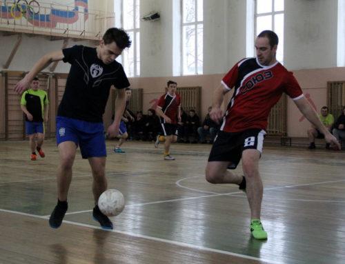 Открытый чемпионат по мини-футболу продолжается