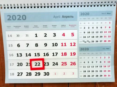 Жители Тверской области получат дополнительный выходной в день общероссийского голосования по поправкам в Конституцию РФ