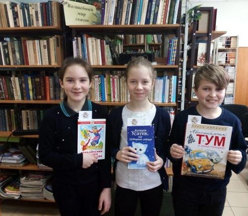 Праздник книгодарения удался на славу